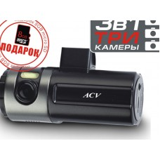 ACV GQ-9_LITE видеорегистратор 3 камеры фронт+тыл